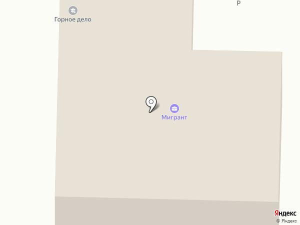 Созидание на карте Новокузнецка
