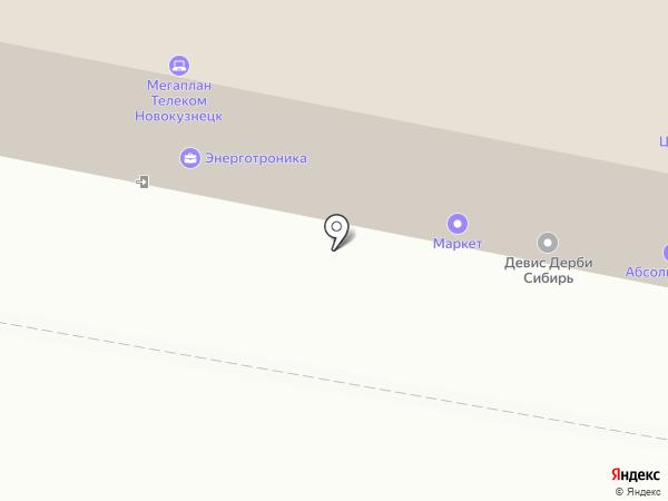 Макс на карте Новокузнецка