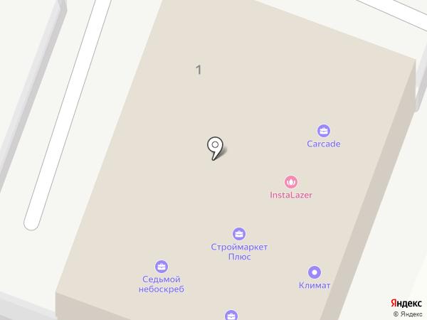 Арт-Строй на карте Новокузнецка