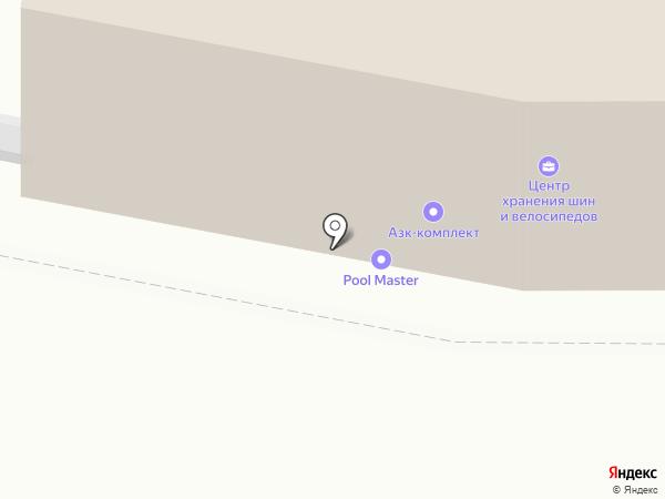 Термекс-Сервис на карте Новокузнецка