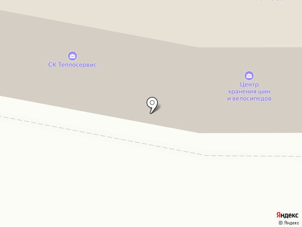 Центр сезонного хранения шин и велосипедов на карте Новокузнецка
