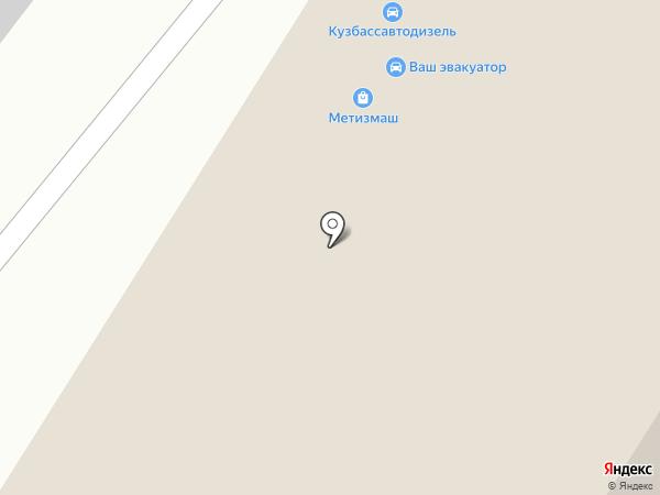 Кузбассавтодизель на карте Новокузнецка