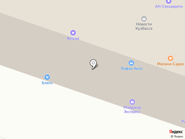 Союз НК на карте Новокузнецка