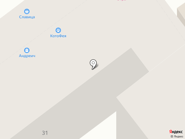 Кондитерская лавка на карте Новокузнецка