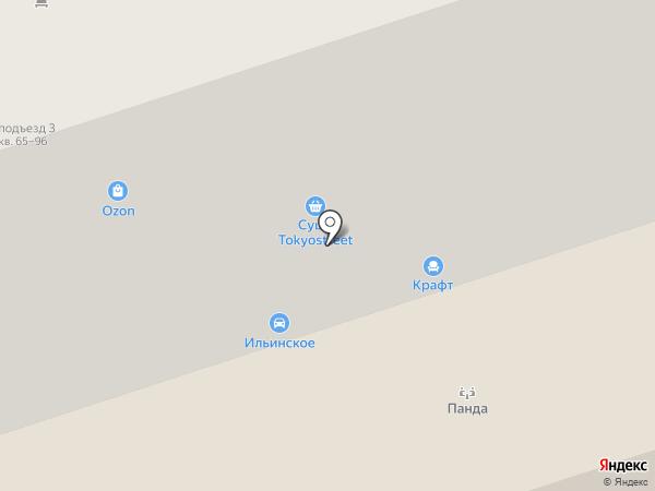 Салон Кухни на карте Новокузнецка