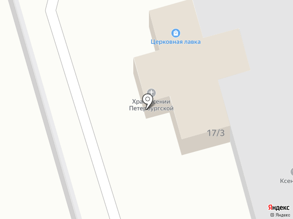Ксенюшка на карте Новокузнецка