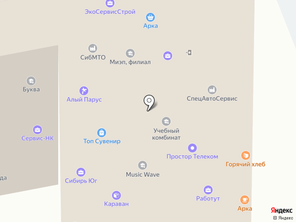 АвтоСпецДеталь на карте Новокузнецка