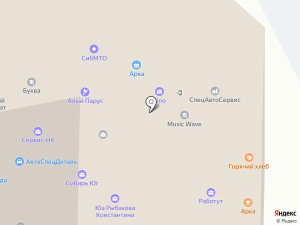 Апгрейд на карте Новокузнецка