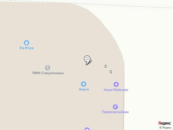 КолорМет на карте Новокузнецка