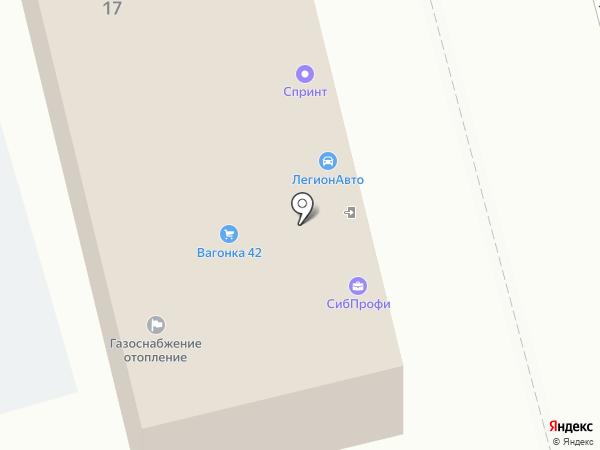 АвтоТранс-42 на карте Новокузнецка
