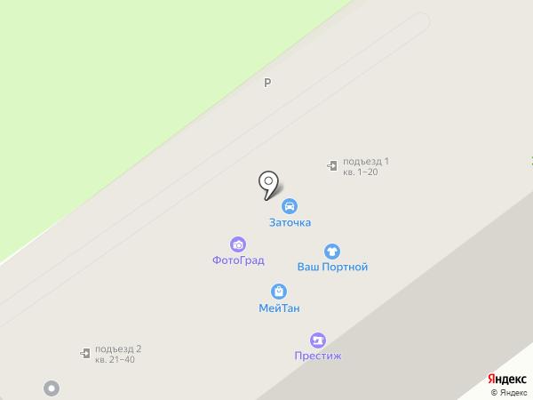 Престиж на карте Новокузнецка