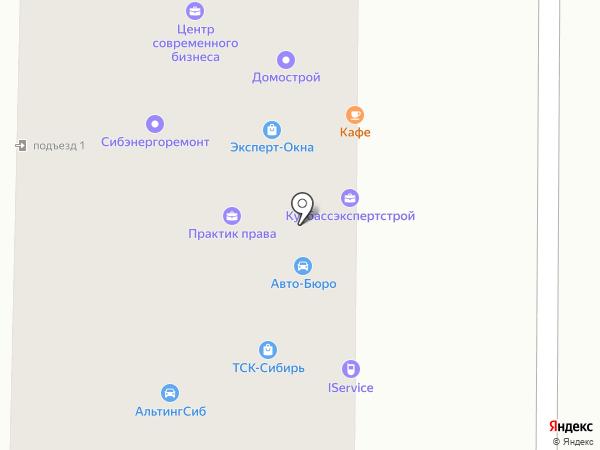 Информационный вестник на карте Новокузнецка