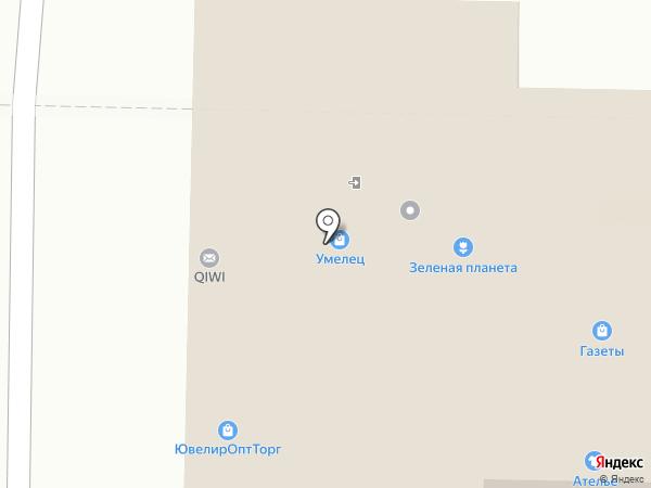 Шестаков А.А. на карте Новокузнецка