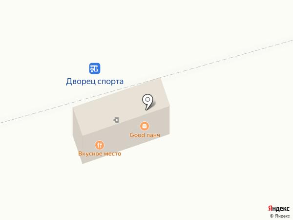 Good Ланч на карте Новокузнецка