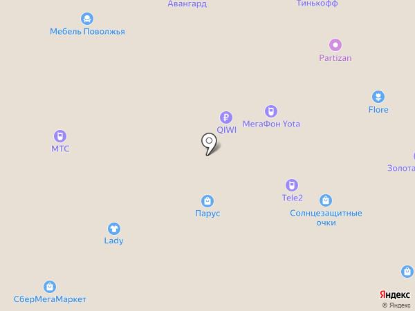 Магазин перчаток и сумок на карте Новокузнецка