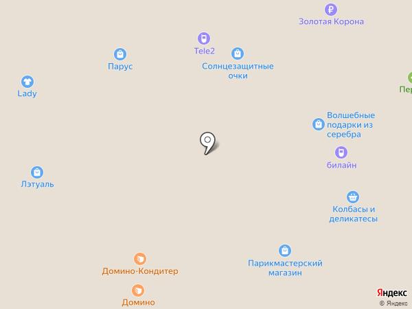 Билайн на карте Новокузнецка