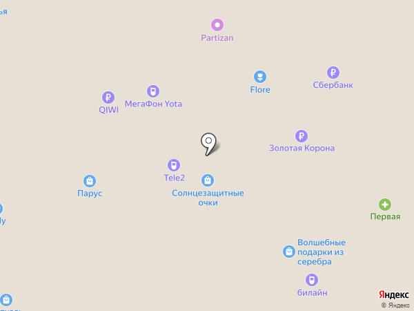 Салон-магазин на карте Новокузнецка