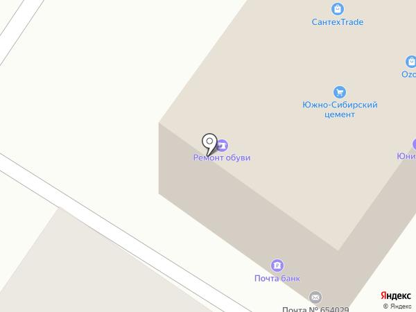 Мастерская на карте Новокузнецка