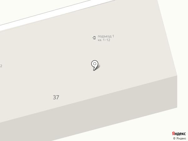 Агентство вашего праздника на карте Новокузнецка