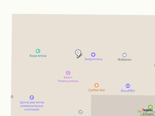 КУЗНИЦА НАУК на карте Новокузнецка