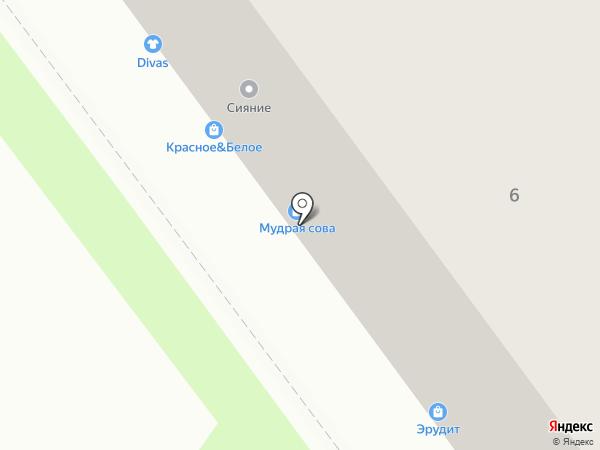 L-Cafe на карте Новокузнецка