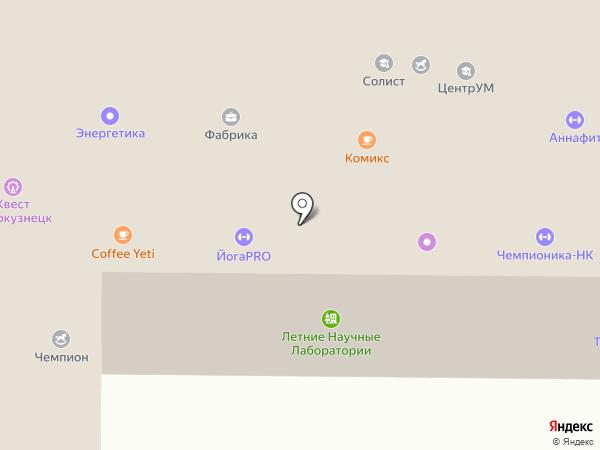 ЮГС-Мебель на карте Новокузнецка
