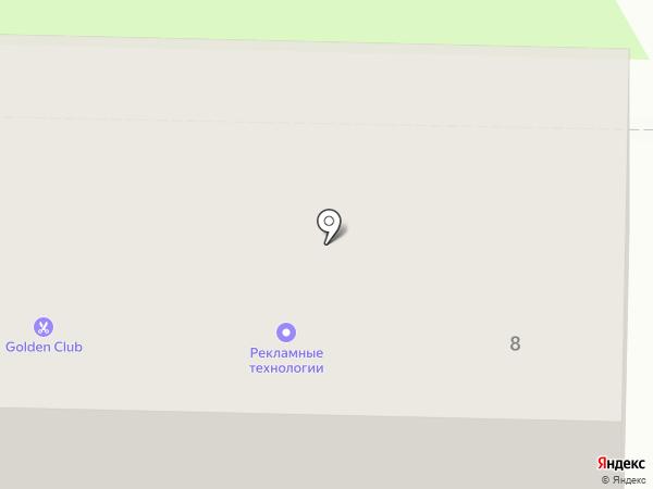 НАПИТКИ для ДУШИ на карте Новокузнецка