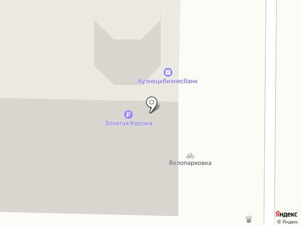 Банкомат, Кузнецкбизнесбанк на карте Новокузнецка