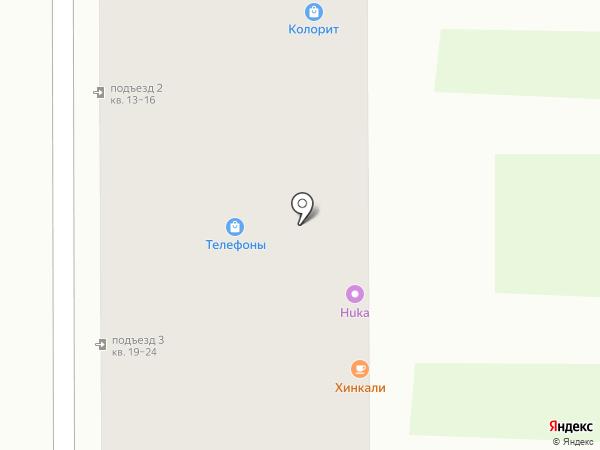 Ваш Дом на карте Новокузнецка