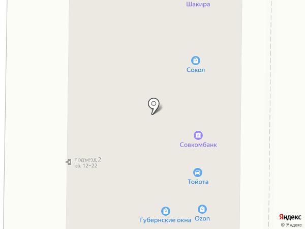 Банкомат, Восточный экспресс банк, ПАО на карте Новокузнецка