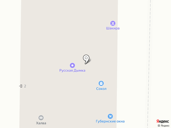 KristiAnna Style на карте Новокузнецка