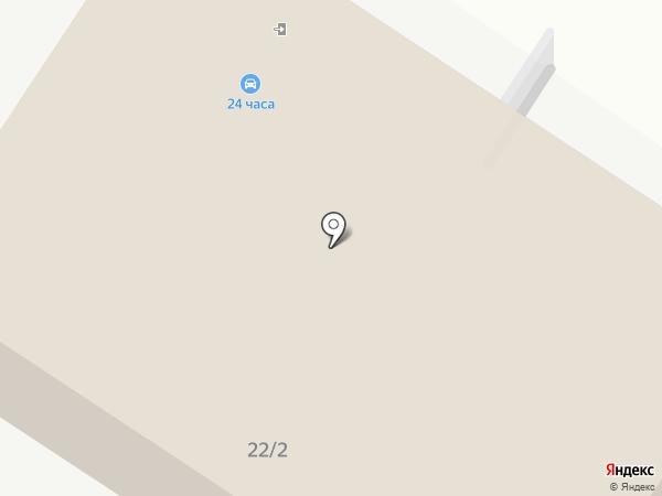 Автомойка на карте Новокузнецка