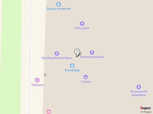 Эльдорадо на карте Новокузнецка