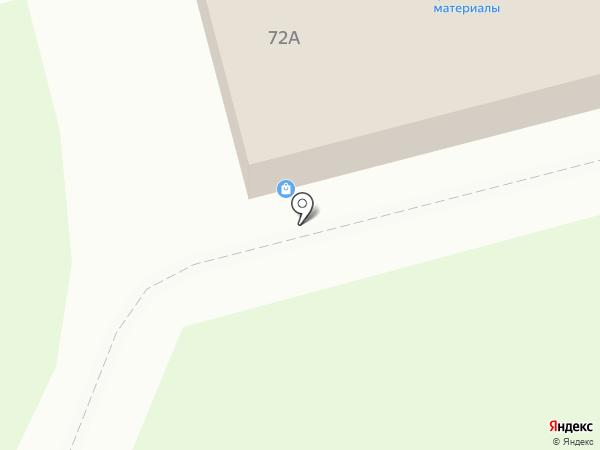 Все для дома и дачи на карте Новокузнецка