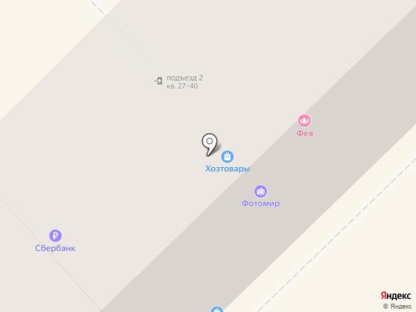 Купи-Продай на карте Новокузнецка