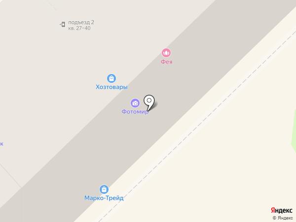 Домино на карте Новокузнецка