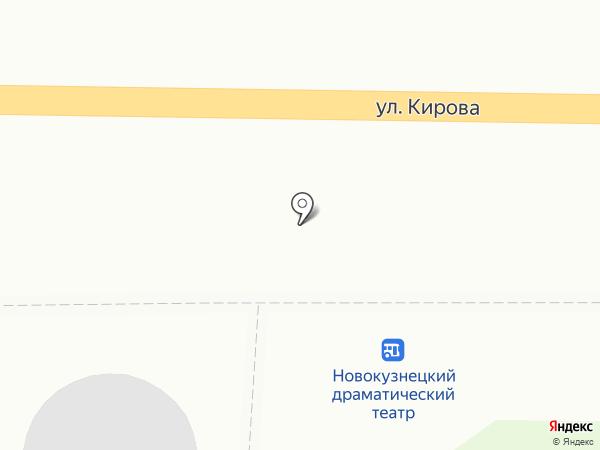 Орхидея на карте Новокузнецка