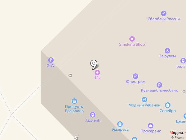 Ключевой Момент на карте Новокузнецка