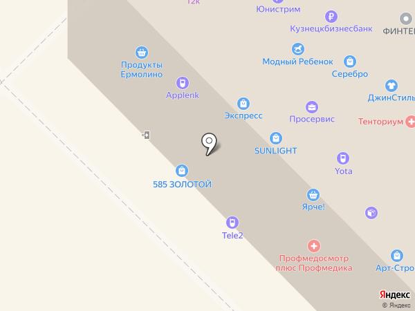 Парикмахерский магазин на карте Новокузнецка