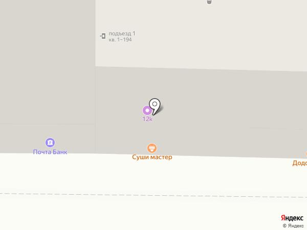 Factori City на карте Новокузнецка