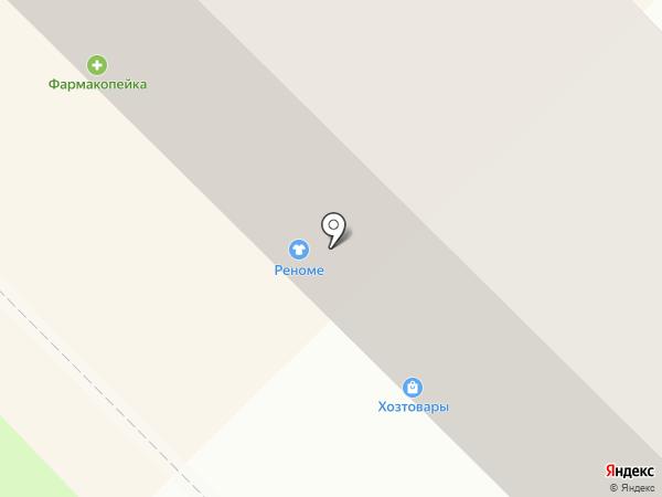 Мясной магазин на карте Новокузнецка