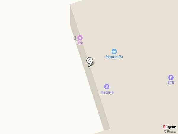 Абриколь на карте Новокузнецка