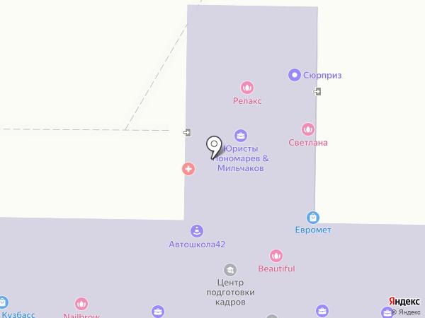 Сюрприз на карте Новокузнецка