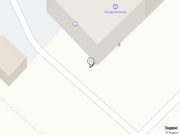 АльфаГрад на карте Новокузнецка