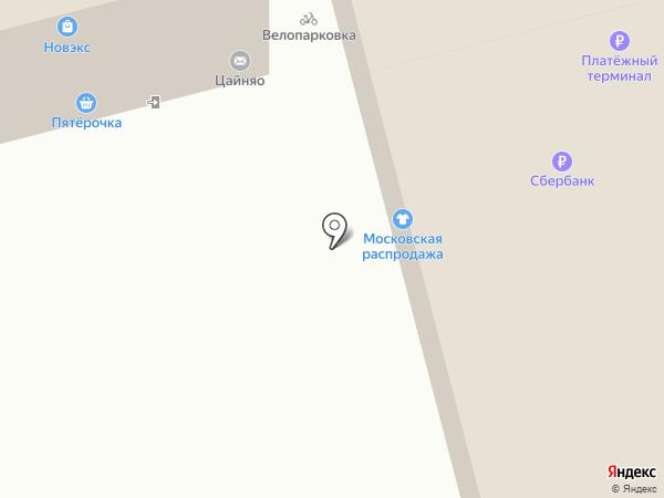 Город окон и дверей на карте Новокузнецка
