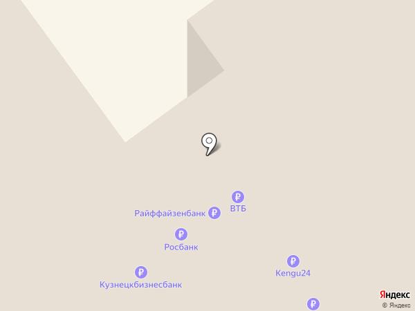 Линзомат на карте Новокузнецка