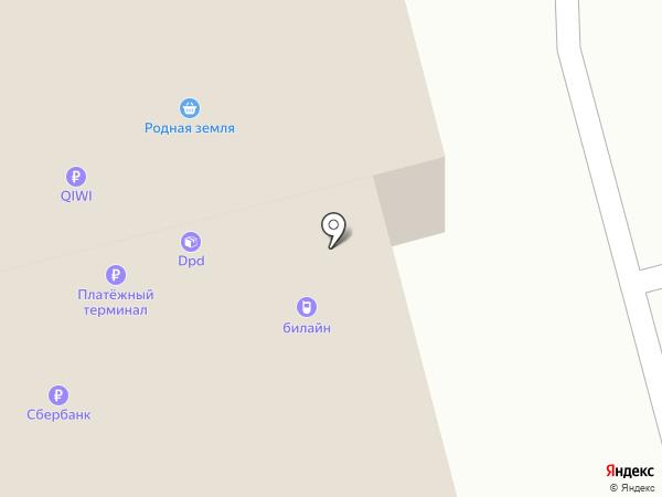 Beauty на карте Новокузнецка
