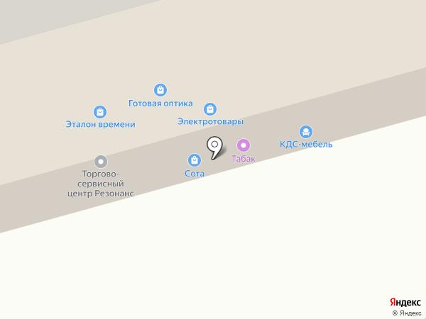 Шарм на карте Новокузнецка