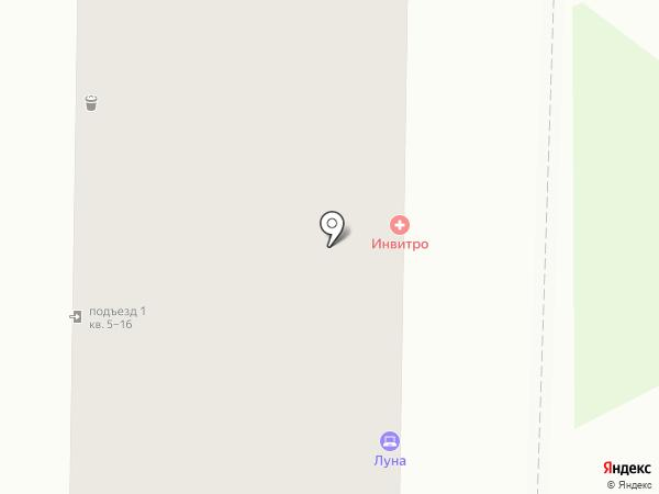 ДиагноZ + на карте Новокузнецка