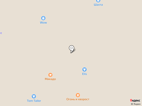 Арабские духи на карте Новокузнецка